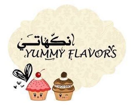Picture for vendor نكهاتي   yummy_flavors