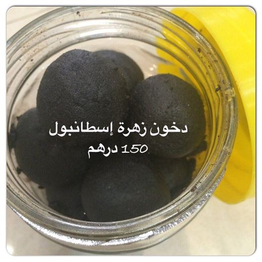 Picture of دخون