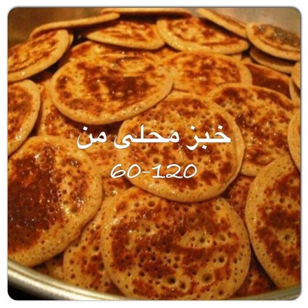 Picture of خبز