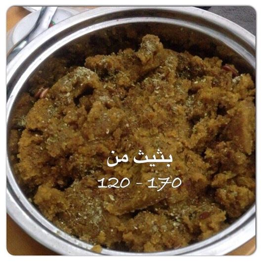 Picture of بثييث