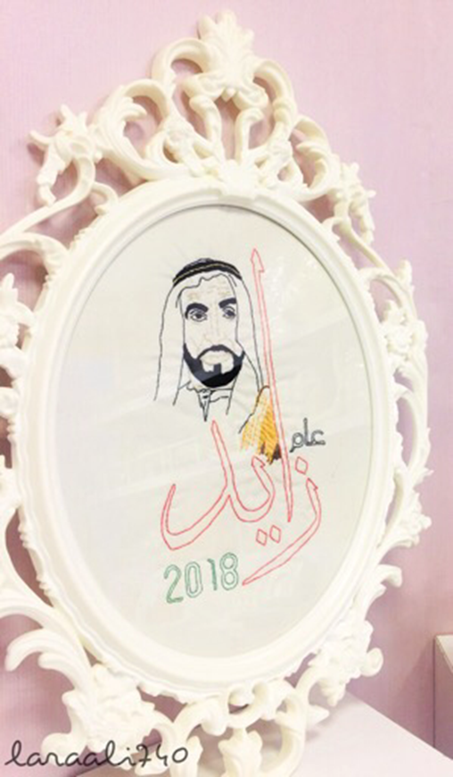 Picture of عام زايد