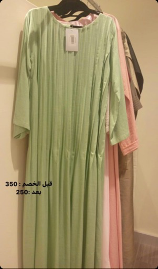 Picture of Dress 10