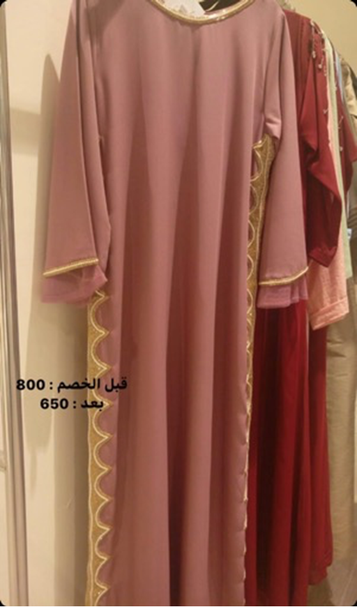 Picture of Dress 16