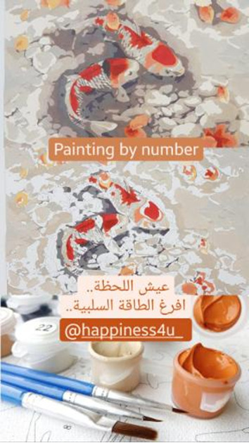 Picture of painting by number