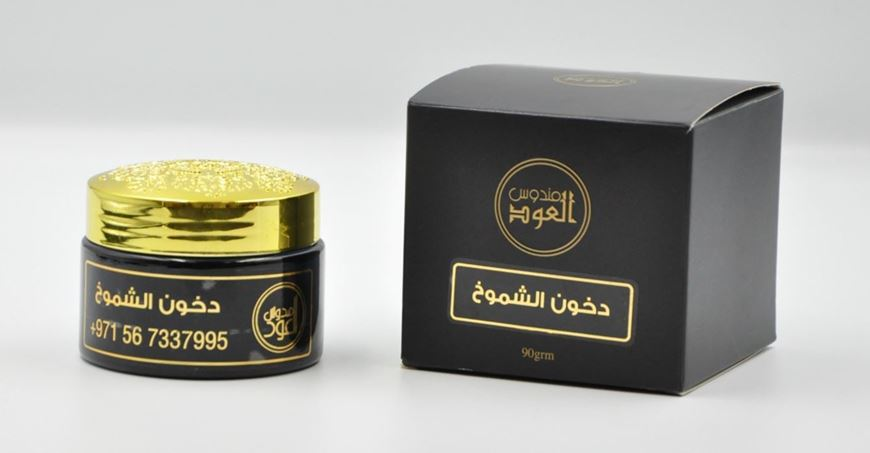 Picture of دخون الشموخ