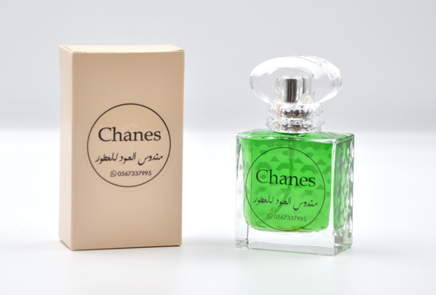 Picture of عطر Chanes