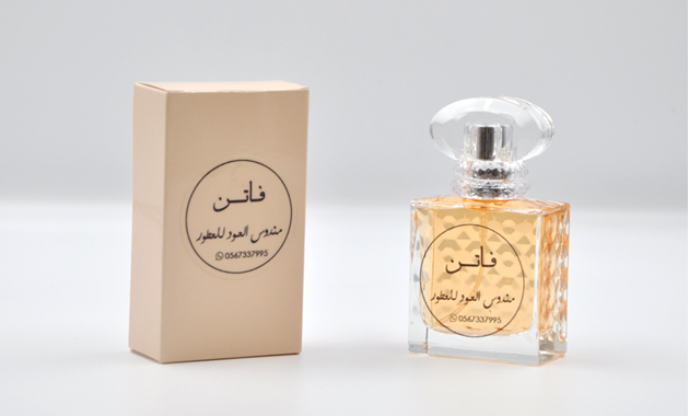 Picture of عطر فاتن