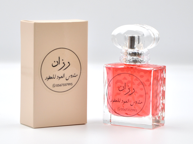 Picture of عطر رزان