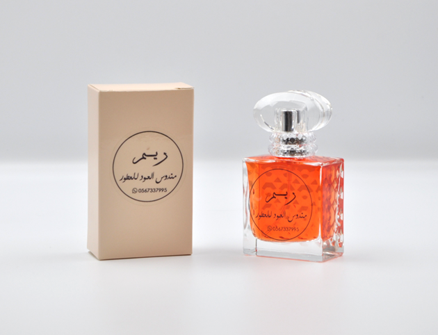 Picture of عطر ريم