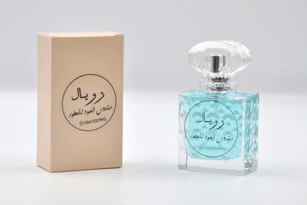 Picture of عطر رويال
